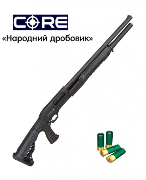 """Рушниця помпова CORE """"Народний дробовик"""" LZR-P0001 Folding Grip к.12"""
