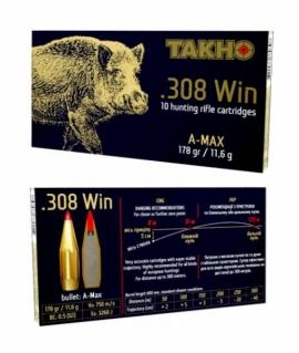 """""""Тахо"""" куля А-Max калібр 308 Win"""
